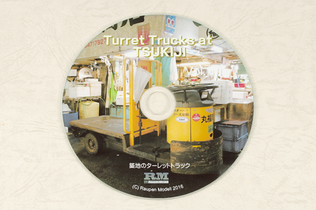 Turret Trucks at TSUKIJI